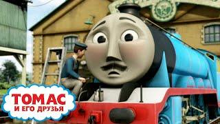 Гроза ворон сезон S15 Томас и его друзья Детские мультики Мультик про паровозики