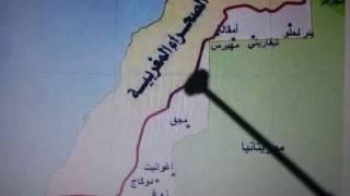 Maroc Guergarat ما هي الكركرات ؟ وما خطورة انسحابنا منها ؟ خرائط
