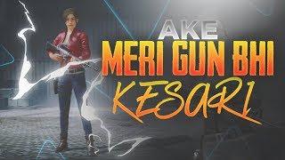 🔴PUBG Mobile : Live | Meri Gun Bhi Kesari | Paytm Donation On Screen