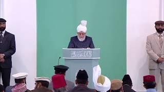 Friday Sermon: 26th July 2013 (Urdu)
