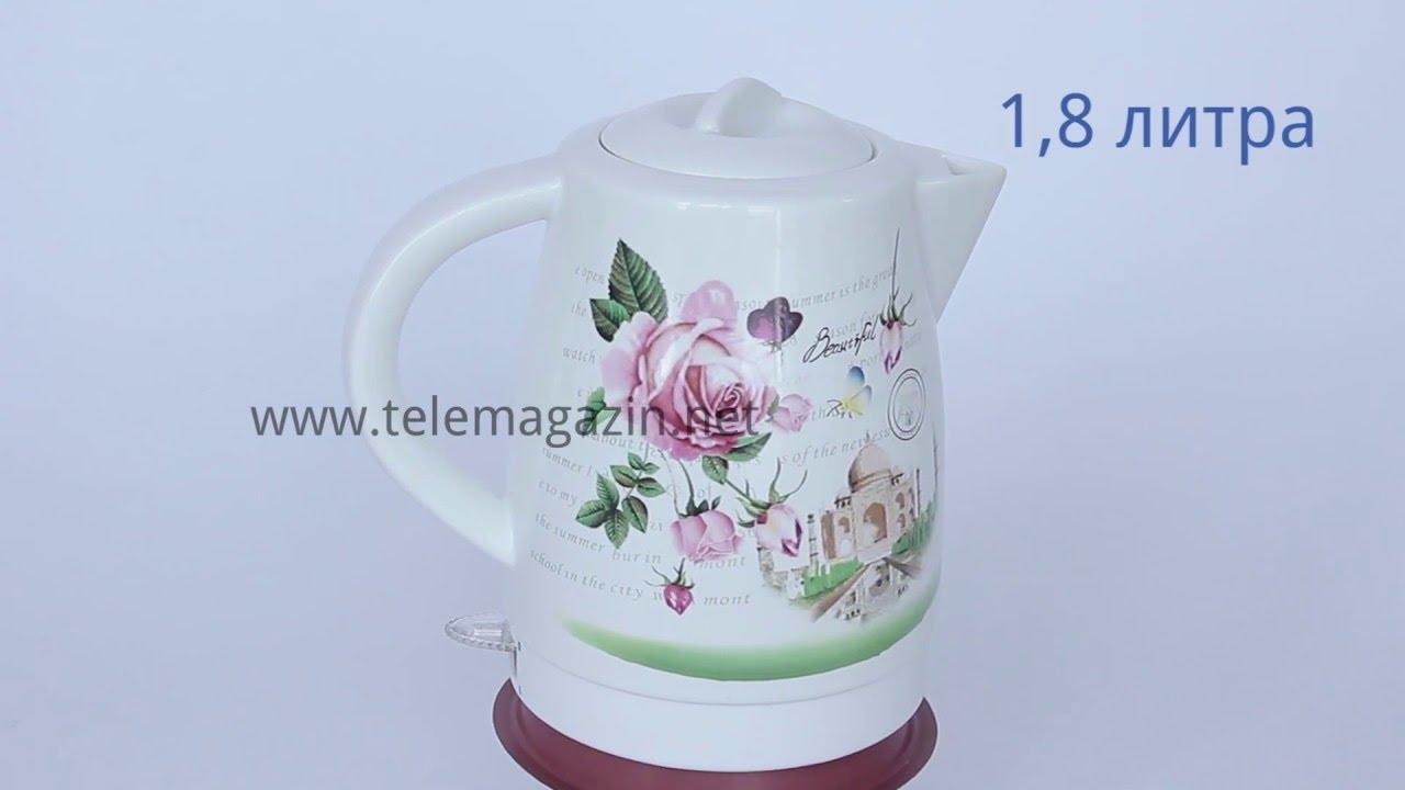 Керамический электрический чайник ЕТ-207 купить в интернет .