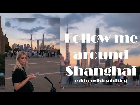 A DAY IN MY LIFE AT TONGJI UNIVERSITY (SHANGHAI) - Studying abroad in China