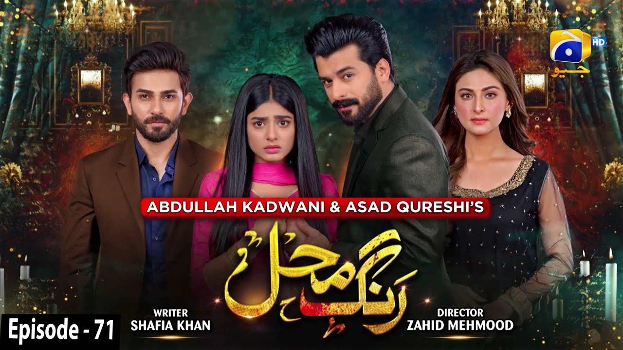 Download Rang Mahal - Mega Episode 71 - 19th September 2021 - HAR PAL GEO