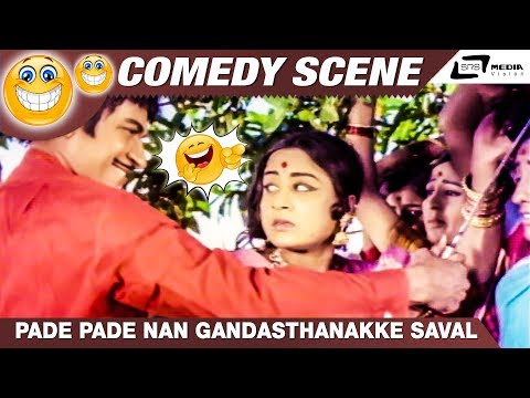 Pade Pade Nan Gandasthanakke Saval | Sampathige Saval | Manjula | Dr.Rajkumar | Comedy Scene-9