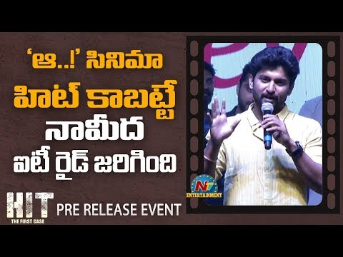 Hero Nani Superb Speech At HIT Pre Release Event | Vishwak Sen | NTV Entertainment