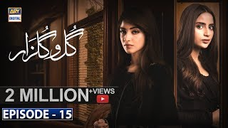 Gul-o-Gulzar Episode 15 - 19th Sep 2019 ARY Digital