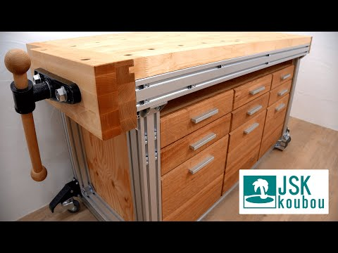 Creating a High-Rigidity Workbench Using Alminium Frames