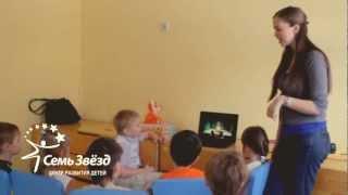 Урок английского с носителем языка