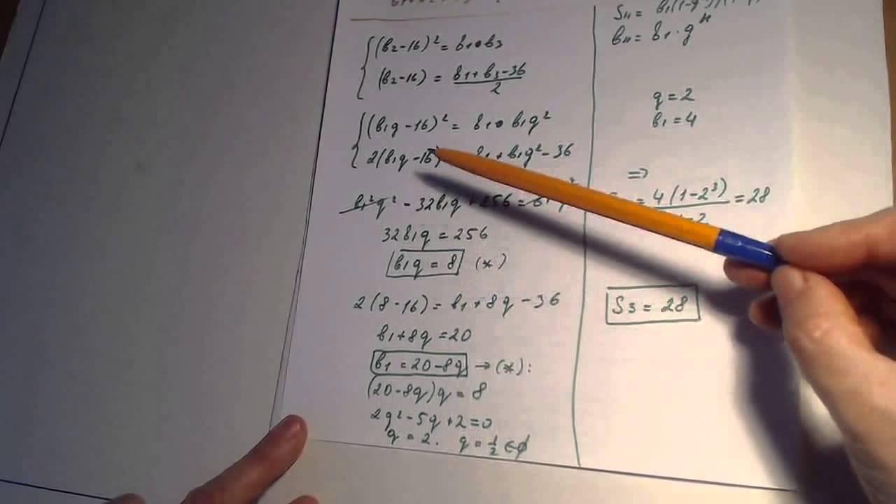 решение цт по физике 2010