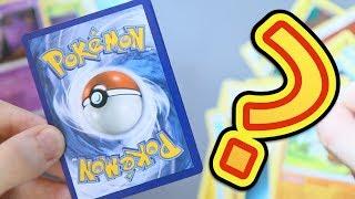 POR FIN ME TOCA UNA CARTA ULTRA SUPER RARA! | Opening Cartas Pokémon
