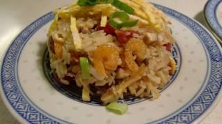 Sticky Rice/ Glutinous Rice, ( Dim Sum ), 生炒糯米飯