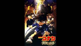 Detective Conan Movie 12 OST Tempo cómico 1