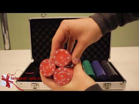 Набор для покера в кейсе - 300 фишек с номиналом (Russian Poker)