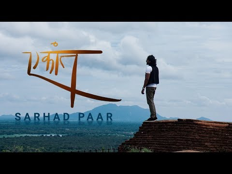 Ekaant Sarhad Paar - Preview | #EPICDiwaliSpecial