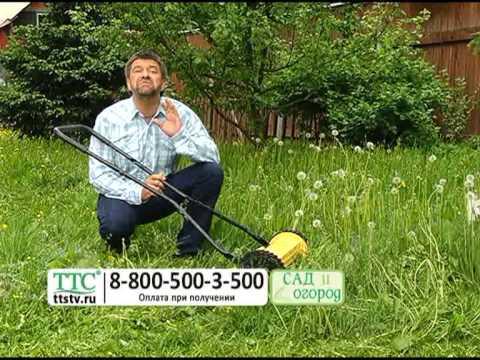 Механическая газонокосилка ручная для травы - видео. Барабанная косилка с травосборником. ttstv.ru