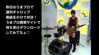 篠田麻里子さんのTwitterでのつぶやきと写真をスライドショーにしていま...