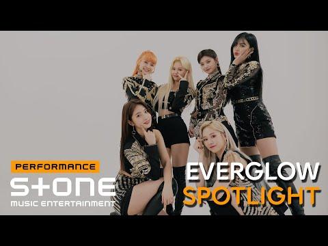 [Stone PERFORMANCE] EVERGLOW (에버글로우) - DUN DUN K-POP, Dance, Spotlight, 스폿라이트