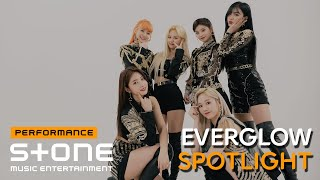 Download lagu [Stone PERFORMANCE] EVERGLOW (에버글로우) - DUN DUN|K-POP, Dance, Spotlight, 스폿라이트