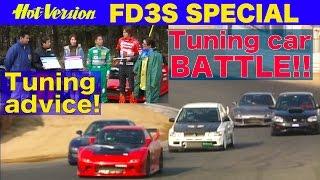 FD3S RX-7特集 チューニングカーBATTLE!!【Best MOTORing】2004