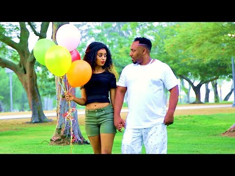Desalegn Reta – Kanchi Yeteshale | ካንቺ የተሻለ – New Ethiopian Music 2018 (Official Video)