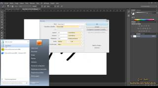 9 - عدد الألوان وحجم الصورة وإنشاء صورة جديدة ( دورة فوتوشوب  Photosop CS6 )