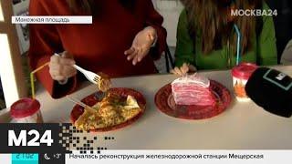 """Фестиваль """"Московская Масленица"""" продлится до 1 марта - Москва 24"""