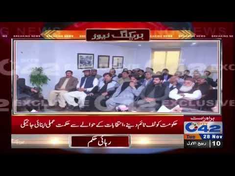 Punjab Parliamentary Party meeting in next week