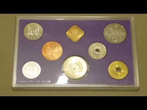 Japan : coin set 1993 with commemorative 500 Yen coin - 1993コインセット