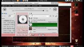 Ломаем сайт с Kali Linux