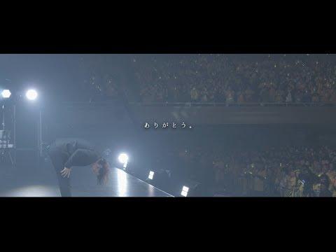 遊助 『ひまわり 〜10年分の愛のカタチ〜』