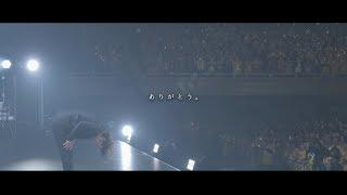 """""""いつも黄色い 愛のカタチ"""" 2009年3月11日 遊助 ソロデビュー曲「ひまわ..."""