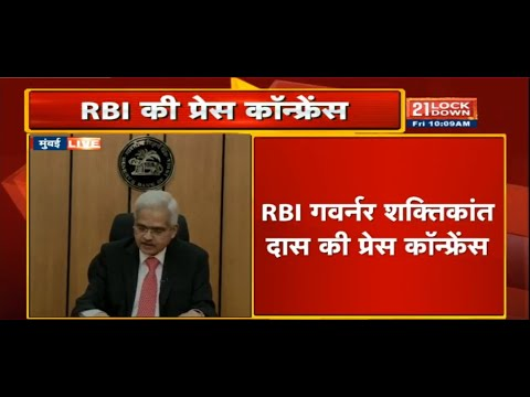 Reserve Bank Of India (RBI) Governor's Press Conference LIVE