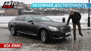 Догнал ли новый KIA K900 Mercedes E-class и BMW 5? | Наши тесты