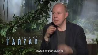 IMAX主創訪問特輯︰泰山傳奇:森林爭霸