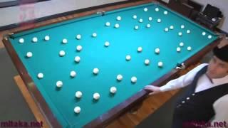 محترف بلياردو Professional Billiard