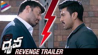 Dhruva Revenge Trailer   Ram Charan V/S Arvind Swamy   Rakul Preet   Surender Reddy   #Dhruva
