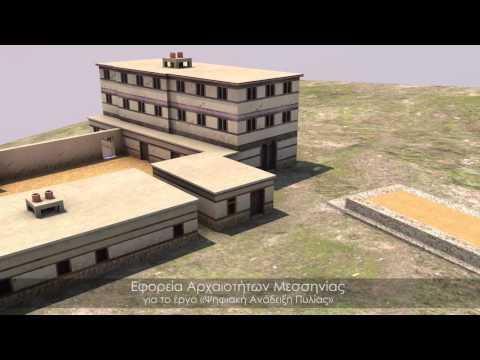 Μυκηναϊκό Μέγαρο Ίκλαινας - Mycenaean Megaron of Iklaina