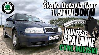 2004 Skoda Octavia 1.9 TDI - NAJNIŻSZE spalanie w mieście. Atak na hybrydy.