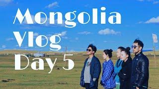 [여행vlog] MONGOLIA  Day 5: 일정 스…