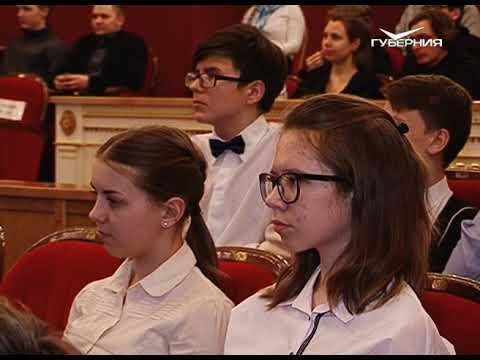 В Самаре стартовал финал Всероссийской олимпиады школьников по астрономии