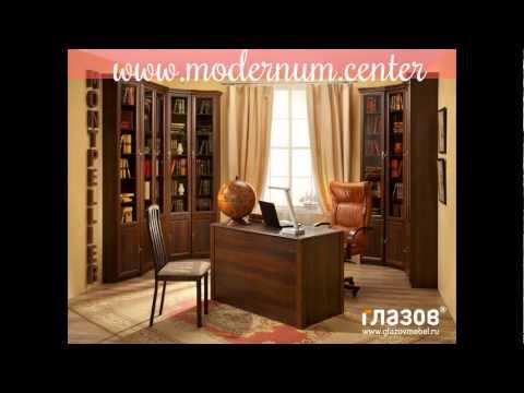 """библиотеки  """"глазов"""" Modernum"""