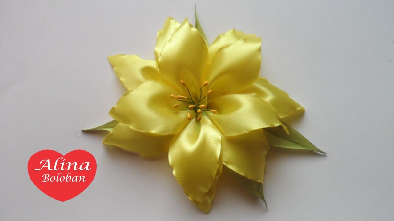 Как сделать из лент лилию