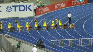 Final 100 m vallas femenino Mundial Berlin 2.009