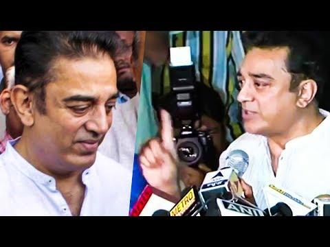 "Kamal Haasan says, ""If I decide, I will be TN Chief Minister"" | TK 202"