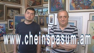 Hrant Danielyan, Грант Даниелян