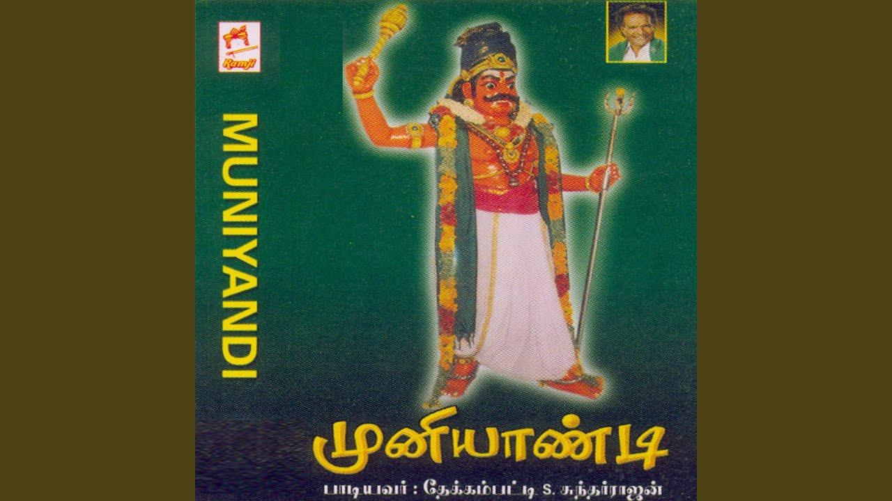Download Jadamuni
