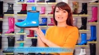 видео Купить женские ботинки Keddo (Киддо) с доставкой от производителя. Ботинки  Keddo по выгодным ценам.