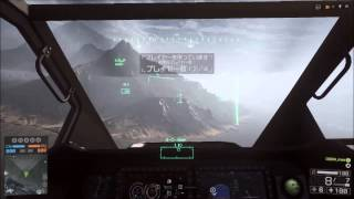 【BF4】Battlefield 4 How to dodge Active Radar Missile without Countermeasure (Maneuver Evasion)