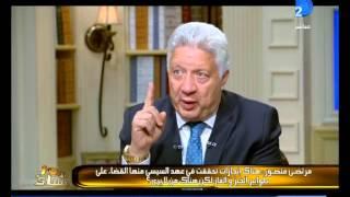 برنامج العاشرة مساء| مرتضي منصور.. يشرح لماذا 25 يناير نكسة و30 يونيو ثورة حقيقية