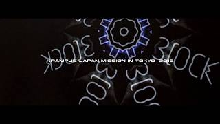 クランプスのミッションイントーキョー2018用の音楽コミュニティープロモーション動画。巨大なカウベルを腰に巻いてgroove! クランプスジャパン...